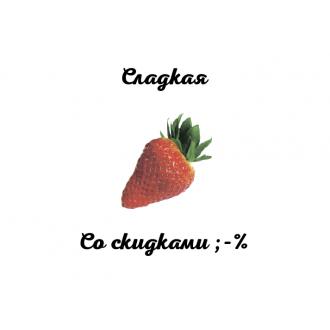<Калейдоскоп Удачи